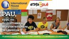 Подготовка к экзаменам Selectividad или PAU в Испании